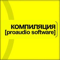Sonar 6 producer edition